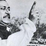৭ মার্চের ভাষণে নয়টি 'মূলমন্ত্র'